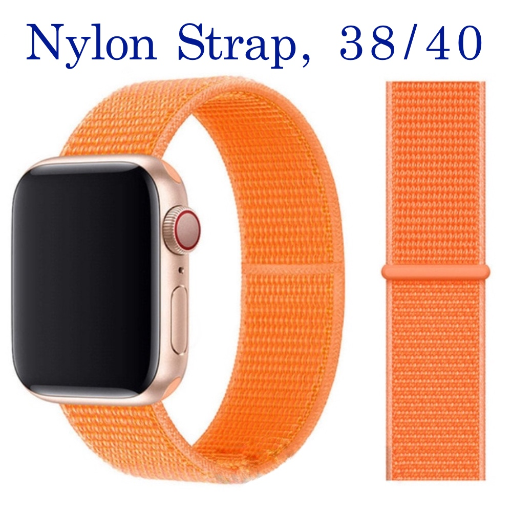 Nylon Strap, Papaya