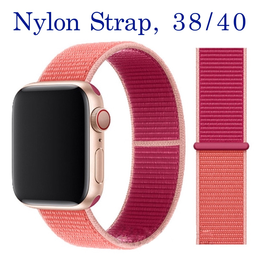 Nylon Strap, Pomegranate